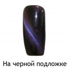 Гель лак OU.Nail Кошачий глаз №1, 8 мл