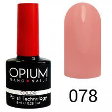 Гель-лак OPIUM №78 (розовая гвоздика), 8 мл