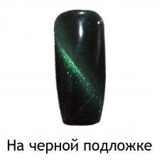 Гель лак OU.Nail Кошачий глаз №4, 8 мл