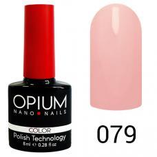 Гель-лак OPIUM №79 (розовое кружево), 8 мл