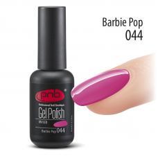 Гель лак PNB №044 (насыщенный холодно-розовый, эмаль)