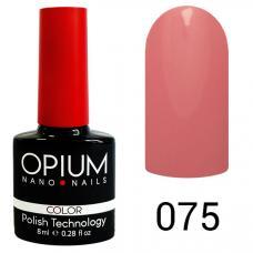 Гель-лак OPIUM №75 (чайная роза), 8 мл