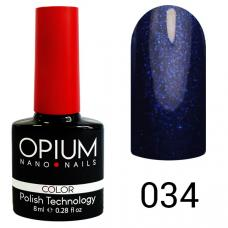 Гель-лак OPIUM №34 (темно синий с песком), 8 мл