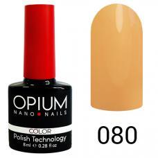 Гель-лак OPIUM №80 (оранжевый нюд), 8 мл