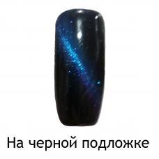 Гель лак OU.Nail Кошачий глаз №5, 8 мл