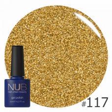 Гель-лак NUB № 117 (золото, с блестками и слюдой)