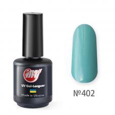 Гель лак My Nail № 402 (мятно-бирюзовый), 8.5 мл