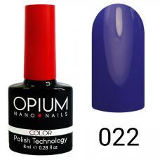 Гель-лак OPIUM №22 (васильковый-фиолет), 8 мл