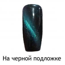 Гель лак OU.Nail Кошачий глаз №3, 8 мл