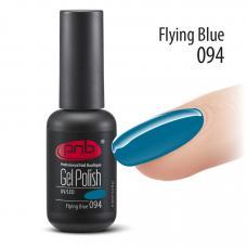 Гель лак PNB №094 (синий, эмаль)