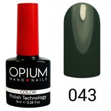 Гель-лак OPIUM №43 (темно зеленый), 8 мл