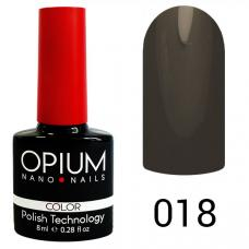 Гель-лак OPIUM №18 (темно-серый), 8 мл