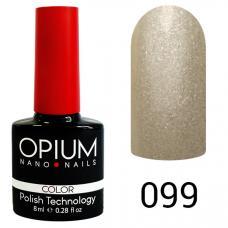 Гель-лак OPIUM №99 (Белый шелк), 8 мл
