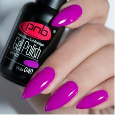 Гель лак PNB №040 (ярко-фиолетовый, эмаль)