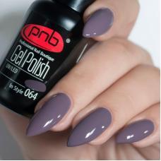 Гель лак PNB №064 (темный фиолетово-серый, эмаль)