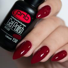 Гель лак PNB №150 (темно-бордовый, эмаль)