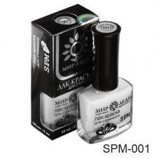 Лак для стемпинга Мир Леди белый, SPM-01