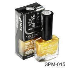 Лак для стемпинга Мир Леди золото, SPM-15