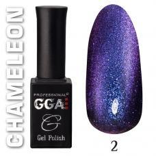 Гель-лак GGA Professional Chameleon № 002, 10 мл