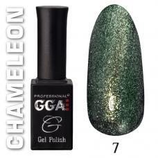 Гель-лак GGA Professional Chameleon № 007, 10 мл
