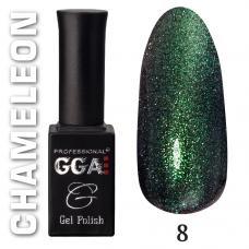 Гель-лак GGA Professional Chameleon № 008, 10 мл