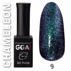 Гель-лак GGA Professional Chameleon № 009, 10 мл