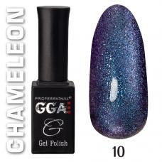 Гель-лак GGA Professional Chameleon № 010, 10 мл