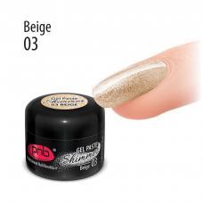 Shimmer Gel Paste / Гель паста с шиммером PNB 03 бежевая