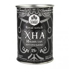 Хна для биотату,бровей и ресниц Grand Henna, черная, 15 г