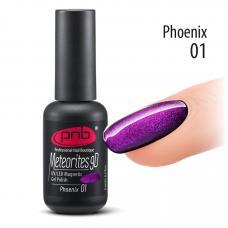 Магнитный гель-лак PNB 01 Phoenix