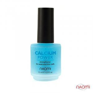 Укрепитель с кальцием для слабых и ломких ногтей Naomi Calcium Power, 15 мл