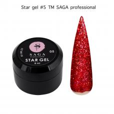 Звездный гель SAGA №5