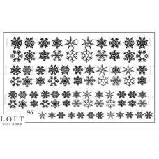 Слайдер Loft-96