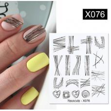Слайдер-дизайн X076