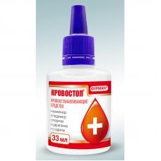 КРОВОСТОП -Кровоостанавливающая жидкость, 33 мл