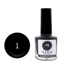 Лак-краска для стемпинга Saga №1 (черный) с липким слоем, 8 мл