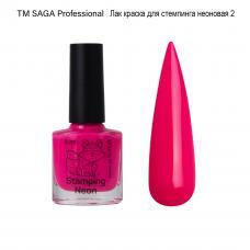 Лак краска для стемпинга Неоновая розовая №002 Saga, 8мл