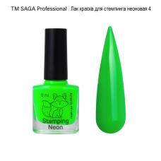 Лак краска для стемпинга Неоновая салатовая №004 Saga, 8мл