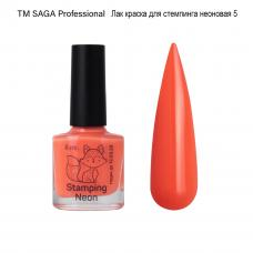 Лак краска для стемпинга Неоновая оранжевая №005 Saga, 8мл