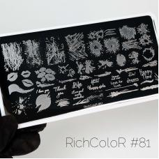 Пластина для стемпинга RR-81