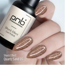 Гель-лак PNB Shock effect 05 (золотой песок, светоотражающий), 8 мл