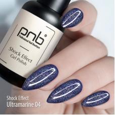 Гель-лак PNB Shock effect 04 (темно-синий, светоотражающий), 8 мл