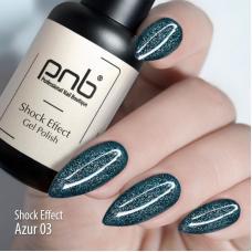 Гель-лак PNB Shock effect 03 (темный сине-зеленый, светоотражающий), 8 мл