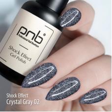 Гель-лак PNB Shock effect 02 (холодный серый, светоотражающий), 8 мл