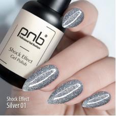 Гель-лак PNB Shock effect 01 (классический серебристый, светоотражающий), 8 мл