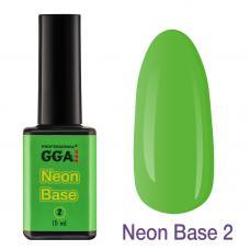 Неоновая база Neon Base GGA №2, 15 мл